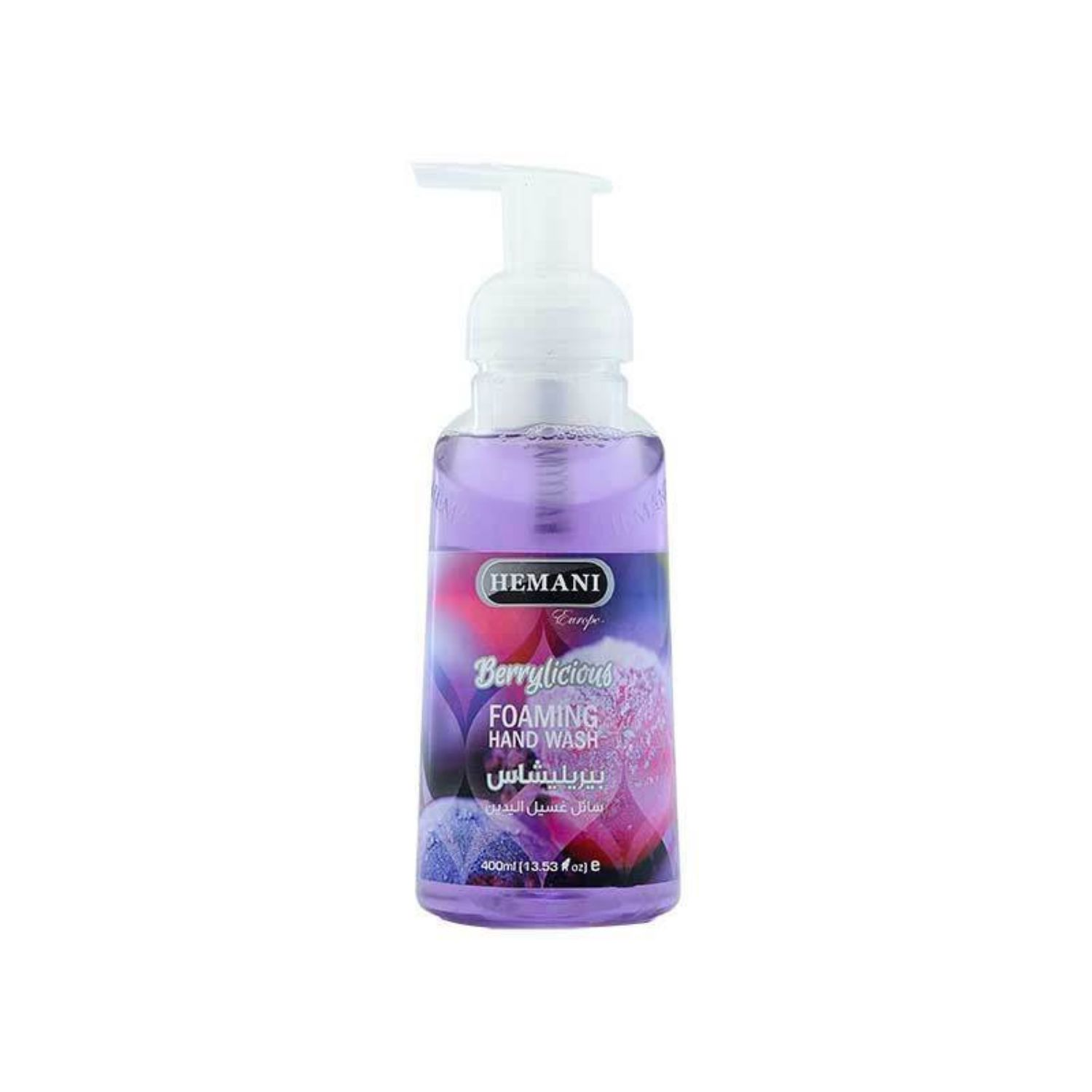 Picture of BERRYLICIOUS FOAM SOAP