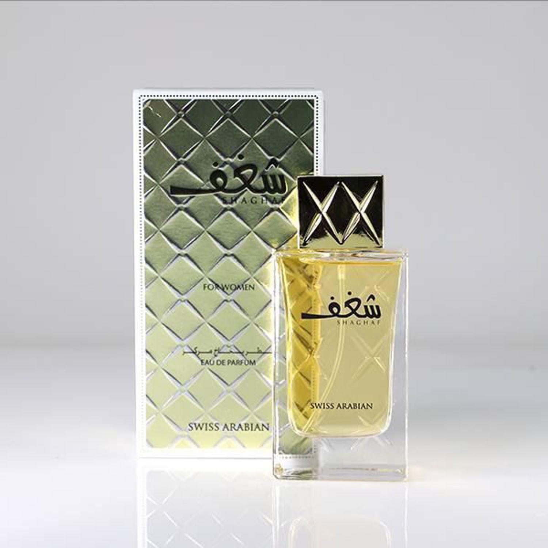 SHAGHAF Perfume for Women