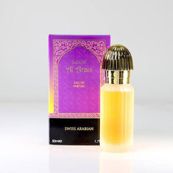 LEILAT AL ARAIS Perfume
