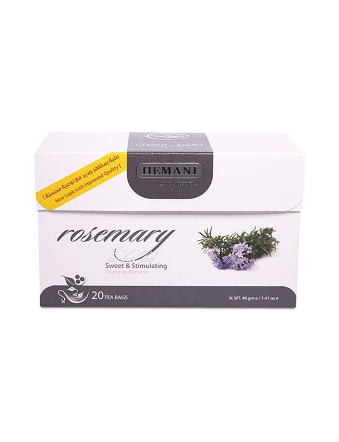 Picture of Herbal Tea Rosemary