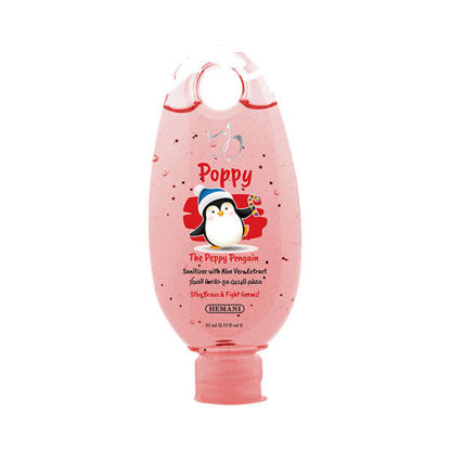 WB - Poppy Kid Sanitizer 65ml