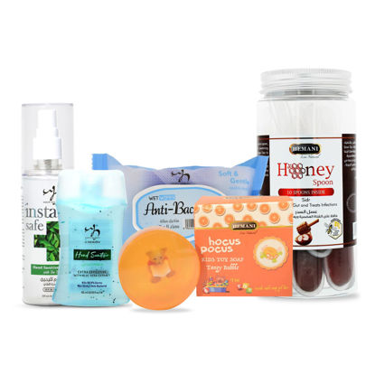 wb by hemani back to school kids bundle for special price