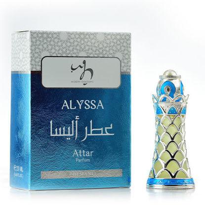 Attar Alyssa