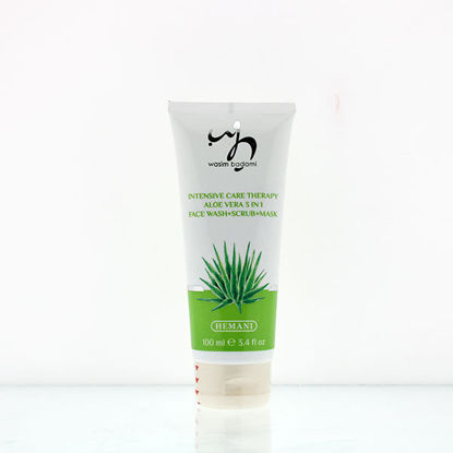 Intensive Care Therapy Aloe Vera 3 in 1 Face Wash + Scrub + Mask Deep Cleansing with Natural Beads