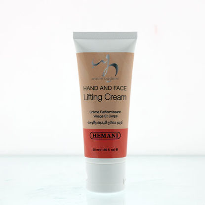 WB by Hemani Hand and Face Lifting Cream