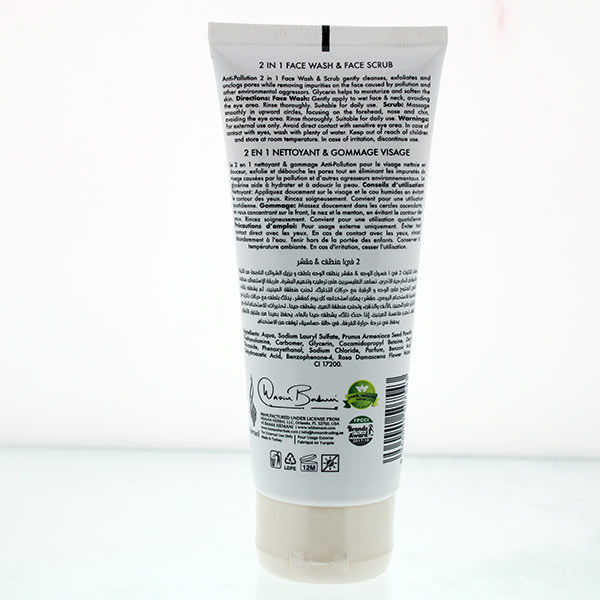WB by HEMANI URBAN SHIELD Anti Pollution 2in1 Face Wash & Face Scrub
