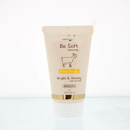 Be Soft Naturally Face Scrub
