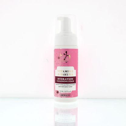 WB by Hemani Vitamin E & Sakura Cleansing Foam
