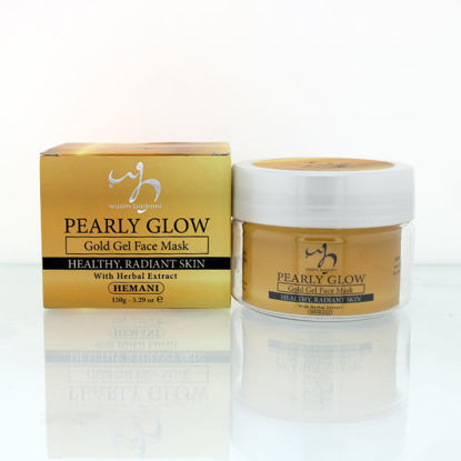 Pearly Glow Gold Gel Face Mask