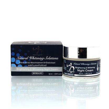 WB by Hemani Natural Whitening Solutions Brightening and Whitening Night Cream