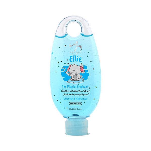 ELLIE The Playful Elephant