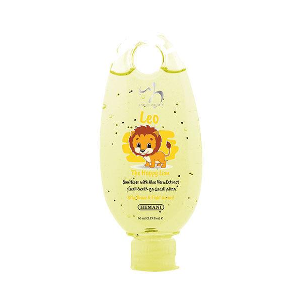 LEO The Happy Lion