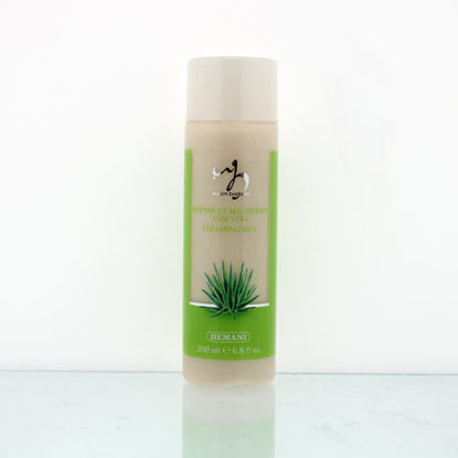 wb by hemani aloe vera cleansing milk intensive care therapy for skin