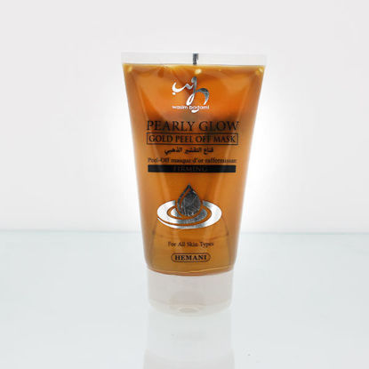 wb by hemani pearly glow gold peel off face mask for aging matured skin
