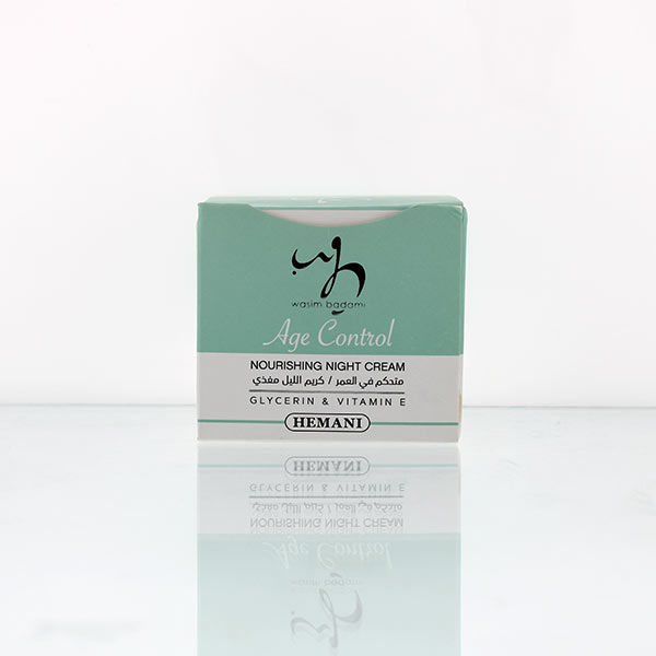wb by hemani age control night face cream for aging skin wrinkles and fine lines