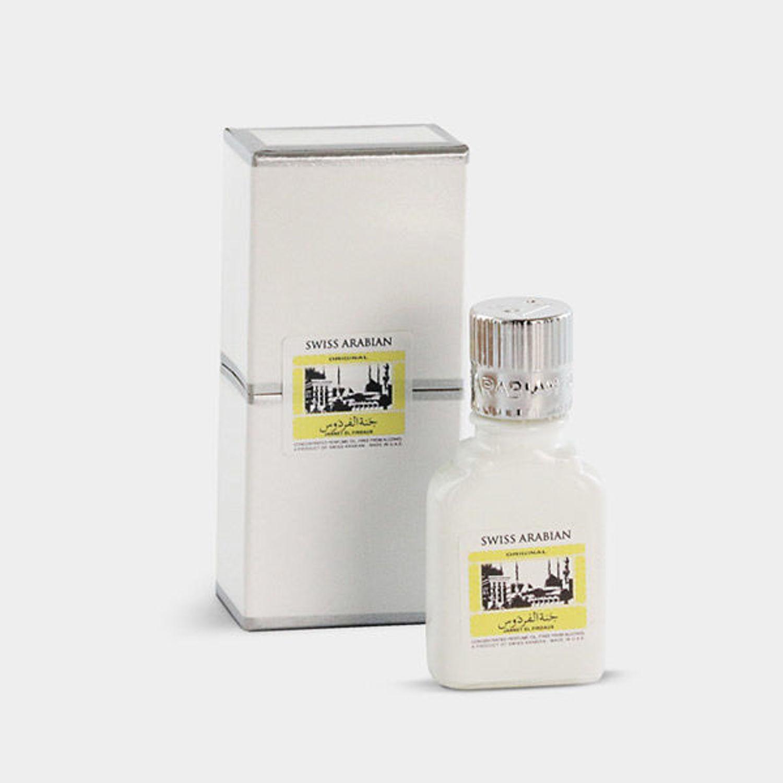 SA-Jannat Al Firdaus White Perfume 9ml