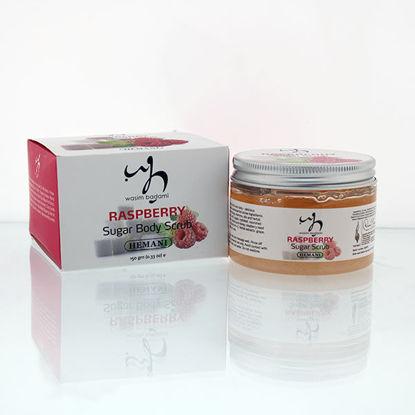 WB by Hemani Raspberry Sugar Body Scrub