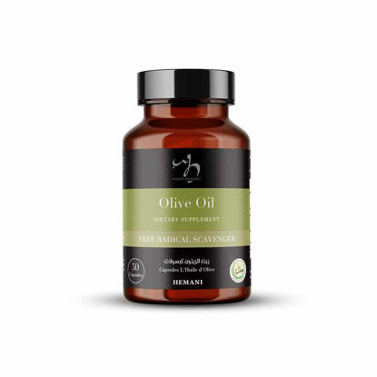 Wb by hemani Olive Oil Capsules