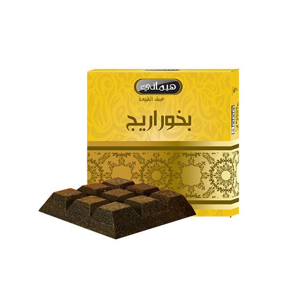 Areej Bakhoor (chocolate)
