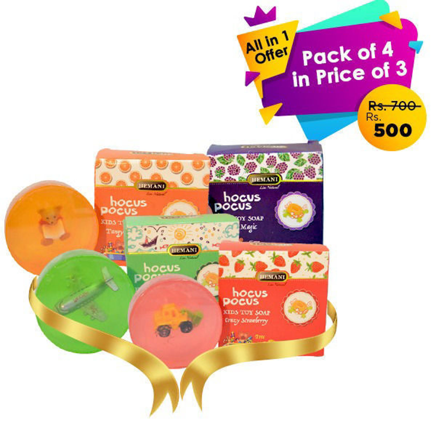 All in 1 pack of 4 in price of 3 (Kids Soaps)