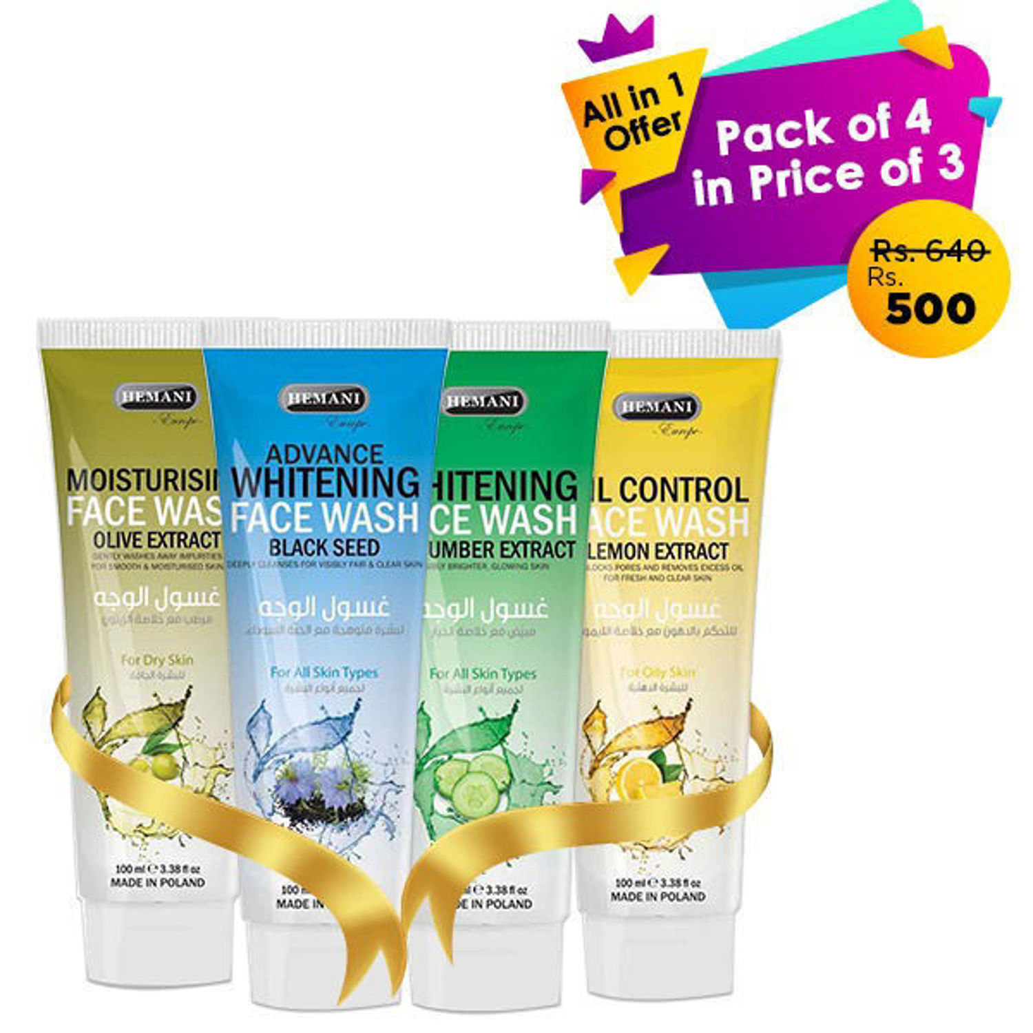 All in 1 pack of 4 in price of 3 (Face Wash)