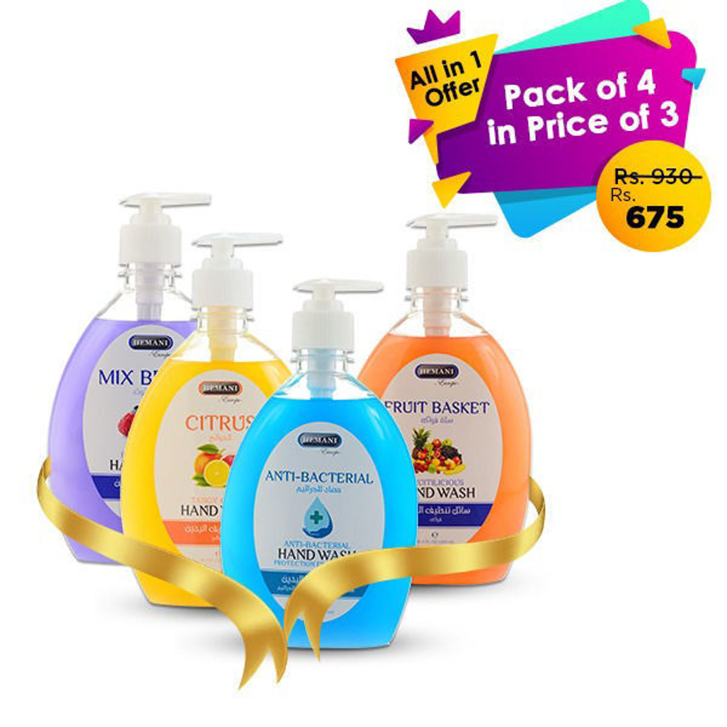 All in 1 pack of 4 in price of 3 (Hand Wash)