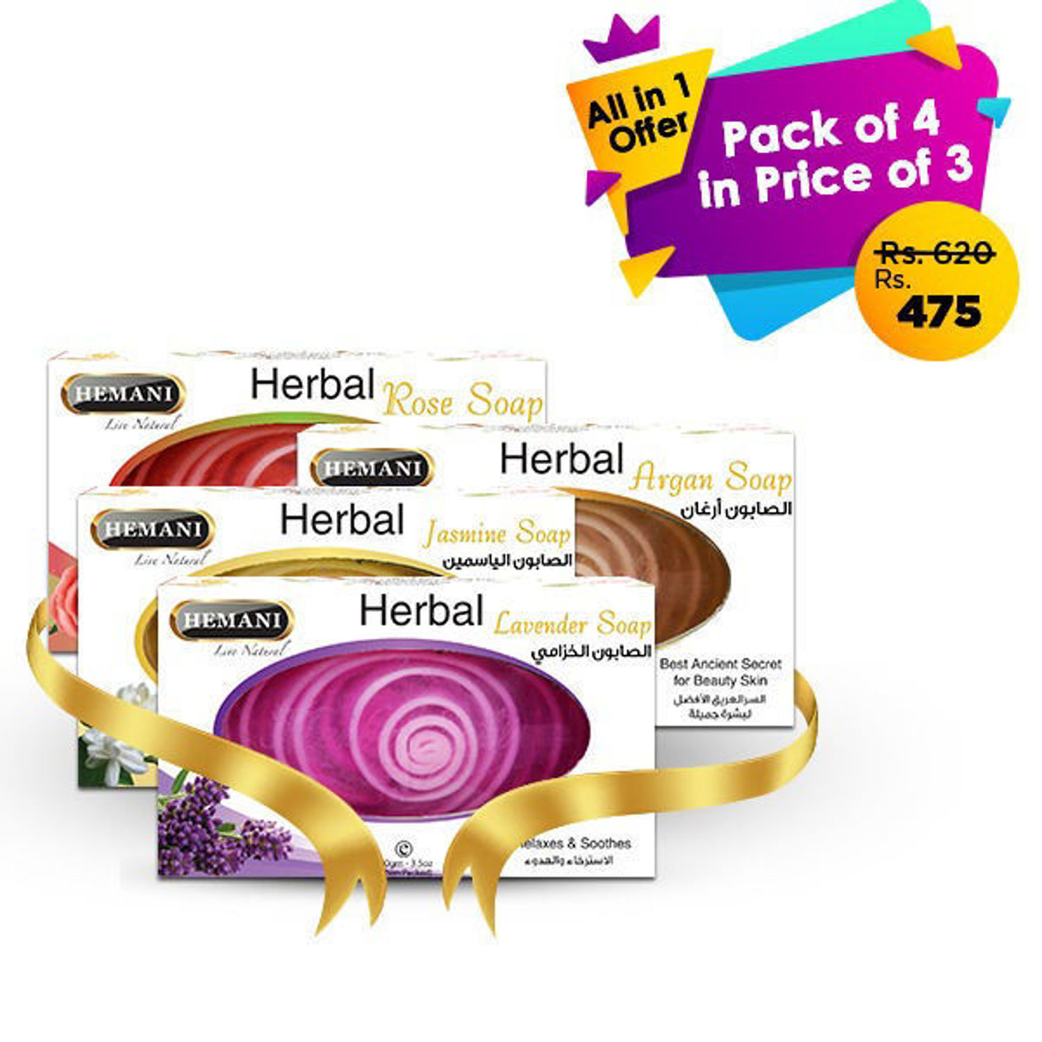 All in 1 pack of 4 in price of 3 (Soaps)