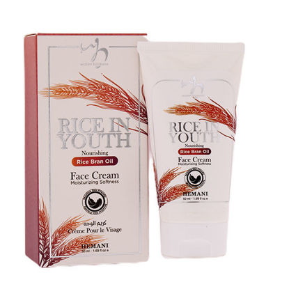 Wb by Hemani | Rice In Youth Face Cream