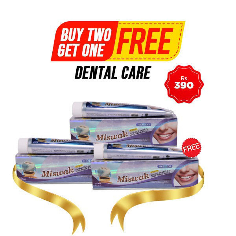 Pack of 3 (Buy 2 get 1 free) Dental Gel