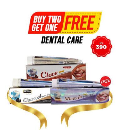 Pack of 3 (Buy 2 get 1 free) Dental Gels