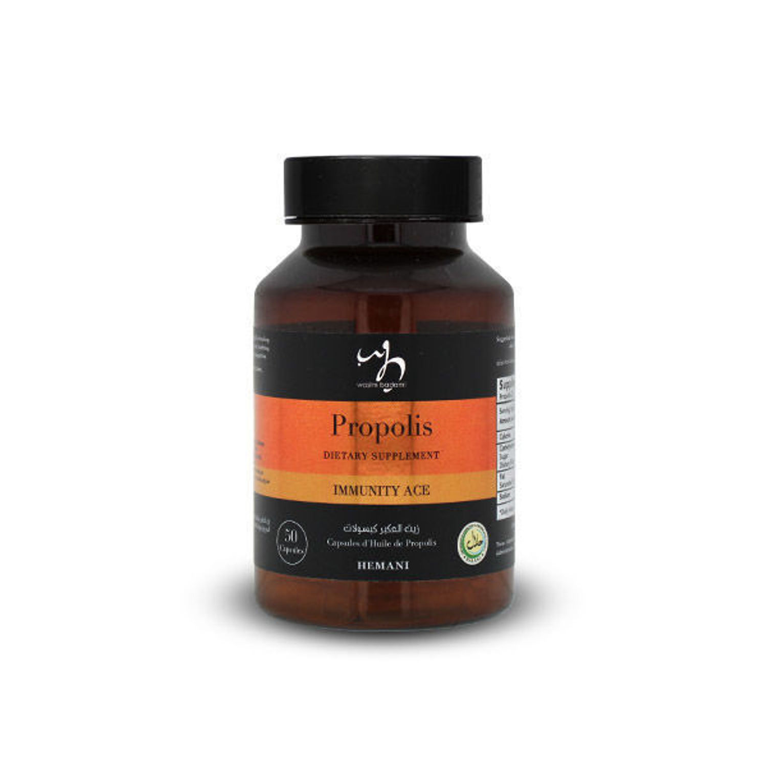 WB by Hemani Propolis Oil Dietary Supplement